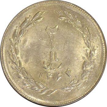 سکه 2 ریال 1364 (لا اسلامی بلند) - AU - جمهوری اسلامی
