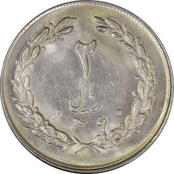 سکه 2 ریال 1360 - AU - جمهوری اسلامی