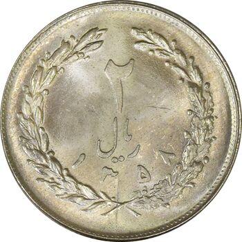 سکه 2 ریال 1358 (ترک قالب) - UNC - جمهوری اسلامی