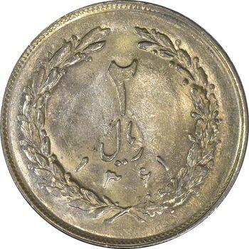 سکه 2 ریال 1366 - UNC - جمهوری اسلامی