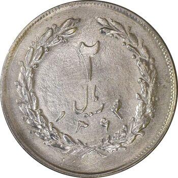 سکه 2 ریال 1363 (لا اسلامی کوتاه) - AU - جمهوری اسلامی