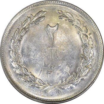 سکه 2 ریال 1364 (لا اسلامی کوتاه) - AU - جمهوری اسلامی