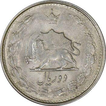 سکه 2 ریال 1323/2 (سورشارژ تاریخ) نوع یک - MS62 - محمد رضا شاه