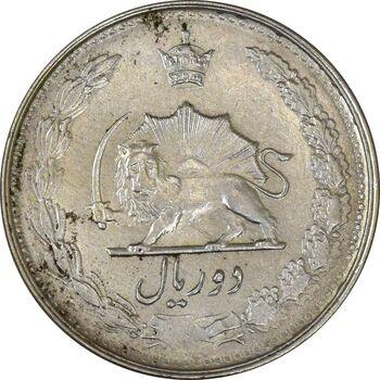 سکه 2 ریال 1327 - AU58 - محمد رضا شاه