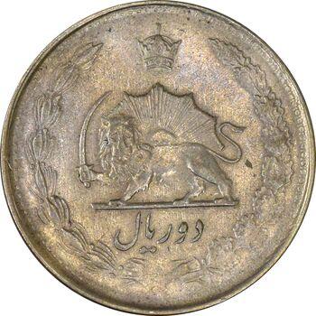 سکه 2 ریال 1328 - EF40 - محمد رضا شاه