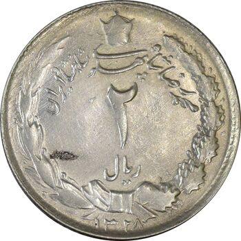 سکه 2 ریال 1328 - AU58 - محمد رضا شاه