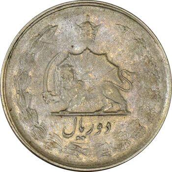 سکه 2 ریال 1329 - EF45 - محمد رضا شاه