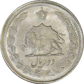 سکه 2 ریال 1330 - MS63 - محمد رضا شاه