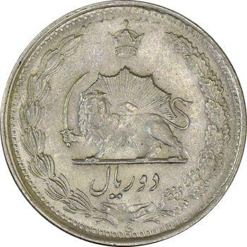 سکه 2 ریال 1330 - MS61 - محمد رضا شاه