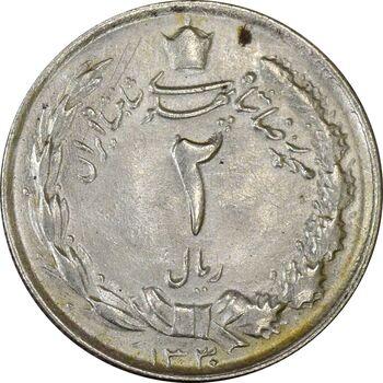 سکه 2 ریال 1330 - EF45 - محمد رضا شاه