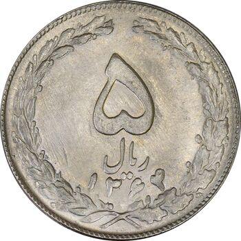 سکه 5 ریال 1364 - AU - جمهوری اسلامی