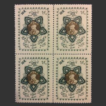 تمبر صدمین تولد لرد بیدن پاول موسس پیشاهنگی 1335 - محمدرضا شاه