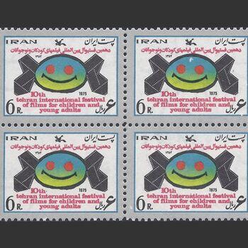 تمبر فستیوال فیلم های کودکان (2) 1354 - محمدرضا شاه