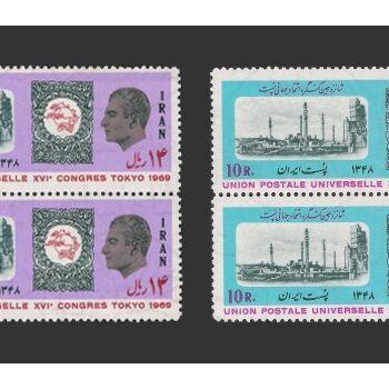 تمبر کنگره اتحادیه جهانی پست 1348 - محمدرضا شاه