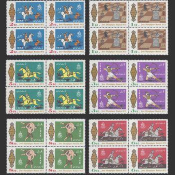 تمبر بازیهای المپیک مونیخ 1351 - محمدرضا شاه
