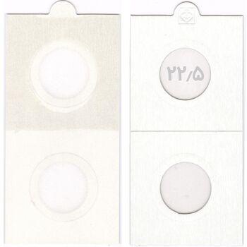 کاور نگهداری سکه سایز 22.5 میلیمتر - ساخت آلمان