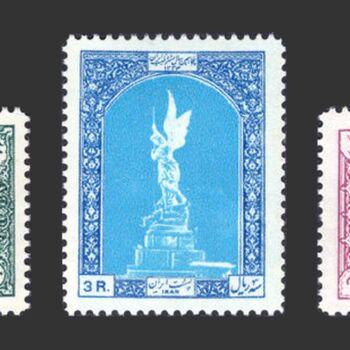 تمبر پنجاهمین سال مشروطیت ایران 1334 - محمدرضا شاه