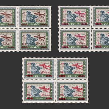 تمبر سالروز پرواز انگلستان - ایران - استرالیا 1348 - محمدرضا شاه