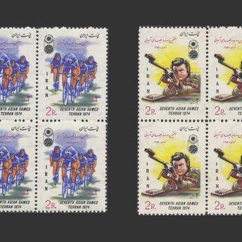 تمبر بازی های آسیایی (3) 1353 - محمدرضا شاه