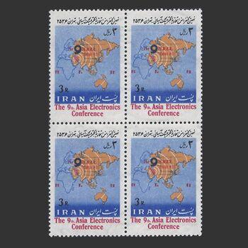 تمبر کنفرانس اتحادیه الکترونیک آسیایی 1356 - محمدرضا شاه