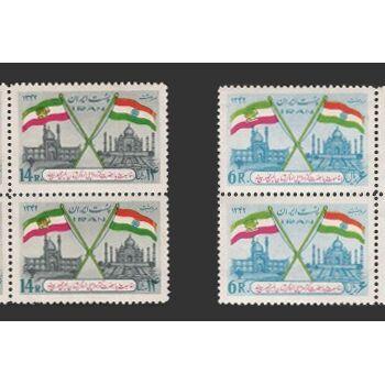 تمبر رادها کریشنان رئیس جمهور هند 1342 - محمدرضا شاه
