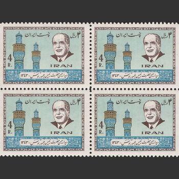 تمبر حبیب بورقیبه رئیس جمهور تونس 1343 - محمدرضا شاه