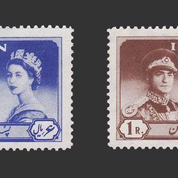 تمبر دیدار ملکه الیزابت دوم 1339 - محمدرضا شاه