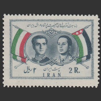 تمبر دیدار ملک فیصل دومین پادشاه عراق 1336 - محمدرضا شاه