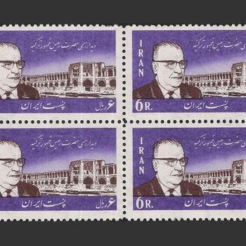 تمبر رئیس جمهوری ترکیه جودت سونای 1345 - محمدرضا شاه
