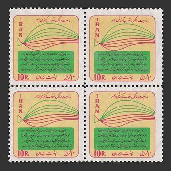 تمبر انقلاب اموزشی رامسر 1348 - محمدرضا شاه