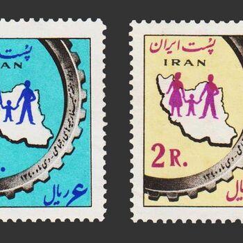 تمبر بیمه های اجتماعی 1340 - محمدرضا شاه