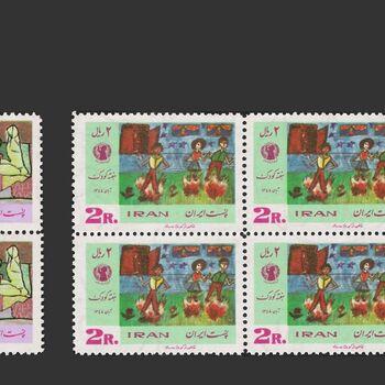 تمبر هفته کودک 1348 - محمدرضا شاه