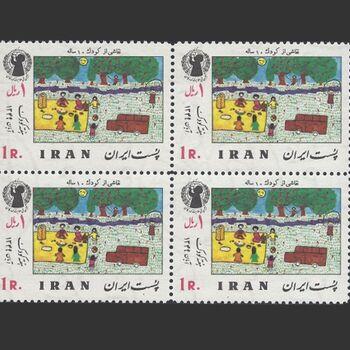 تمبر هفته کودک (2) 1349 - محمدرضا شاه