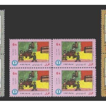 تمبر هفته کودک (4) 1351 - محمدرضا شاه