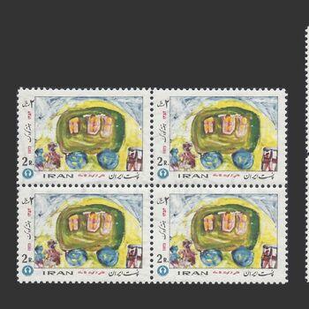 تمبر هفته کودک (5) 1352 - محمدرضا شاه