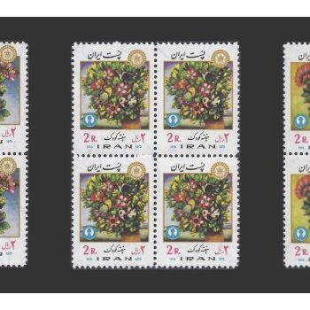 تمبر هفته کودک (8) 1355 - محمدرضا شاه
