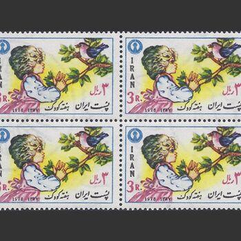 تمبر هفته کودک (9) 1357 - محمدرضا شاه