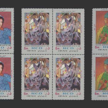 تمبر همکاری عمران منطقه ای (4) 1351 - محمدرضا شاه