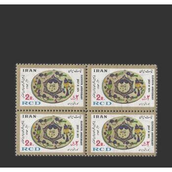 تمبر همکاری عمران منطقه ای (7) 1354 - محمدرضا شاه