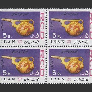 تمبر همکاری عمران منطقه ای (9) 1356 - محمدرضا شاه