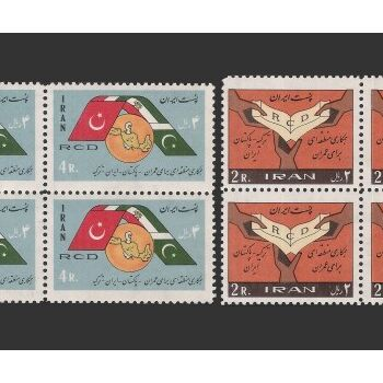 تمبر همکاری منطقه ای 1344 - محمدرضا شاه