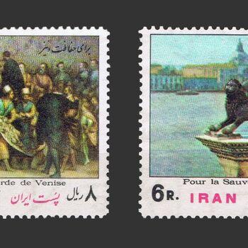 تمبر حفاظت شهر ونیز 1353 - محمدرضا شاه