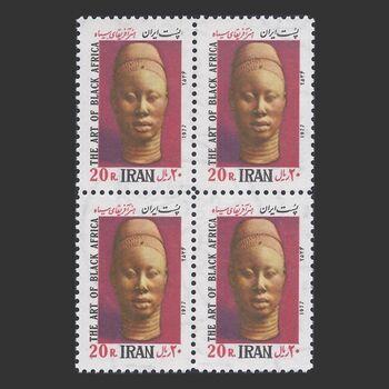 تمبر هنر افریقای سیاه 1356 - محمدرضا شاه