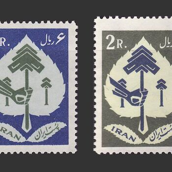 تمبر جشن درختکاری 1340 - محمدرضا شاه