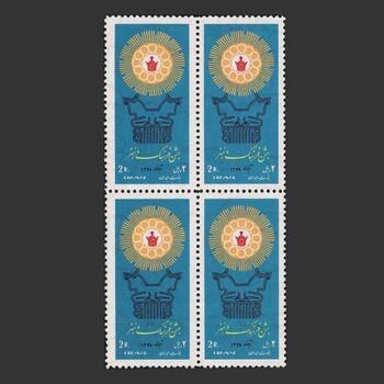 تمبر جشن فرهنگ و هنر (2) 1348 - محمدرضا شاه