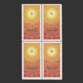 تمبر جشن فرهنگ و هنر (3) 1349 - محمدرضا شاه