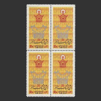 تمبر جشن فرهنگ و هنر (5) 1352 - محمدرضا شاه