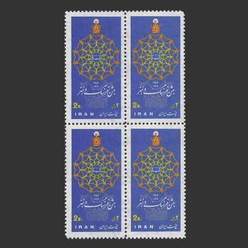 تمبر جشن فرهنگ و هنر (6) 1353 - محمدرضا شاه