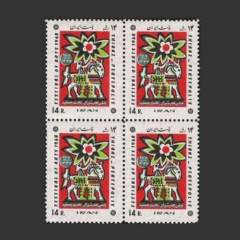 تمبر جشن هنر شیراز (2) 1347 - محمدرضا شاه