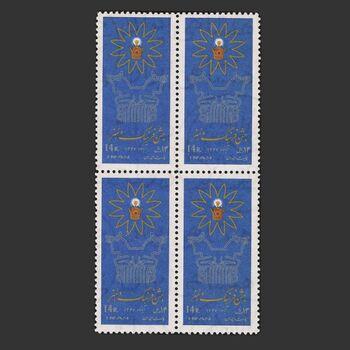 تمبر جشن فرهنگ و هنر 1347 - محمدرضا شاه